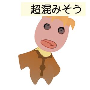 Yuzuru.png